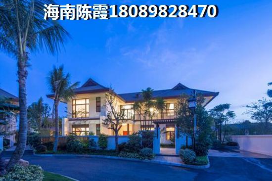 乐东龙栖湾买房后悔了吗?