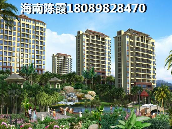 北方人购房为什么到海南乐东龙栖湾养老区