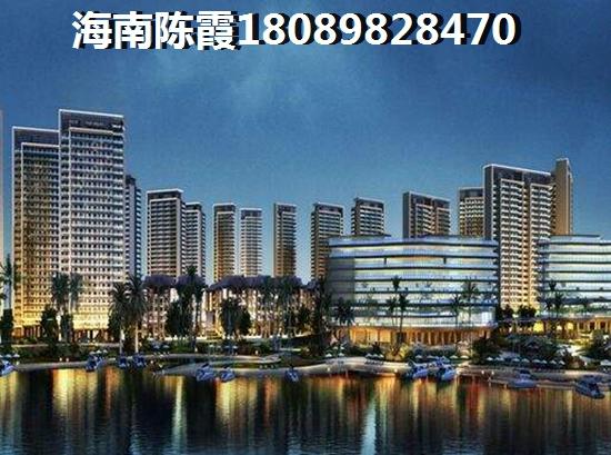 海南美好·龙沐湾