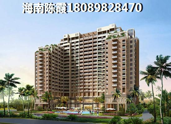 中和龙沐湾·海润源VS四季康城二期尚域世家分析对比