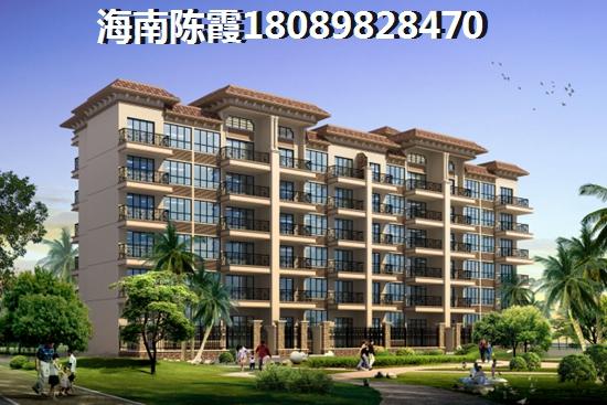 乐东龙沐湾房价多少钱一平米
