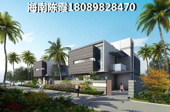 乐东县买房首付可以分期吗?乐东县买房分期需要注意什么?