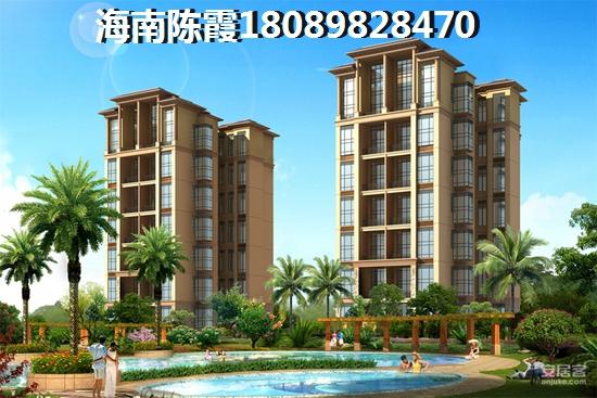 海南龙沐湾·碧海花园