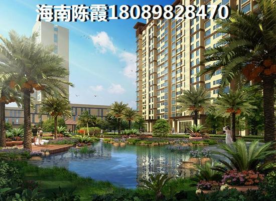 乐东县买房要做哪些预算?海南购房前一定要考虑清楚
