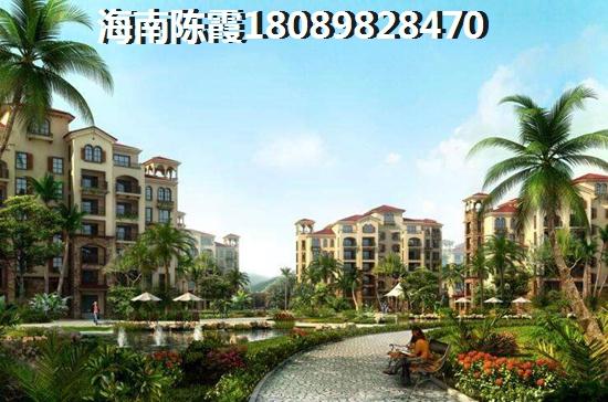 楼盘名和开发商不一致是怎么回事 龙沐湾买乐东龙沐湾房子选开发商重要吗