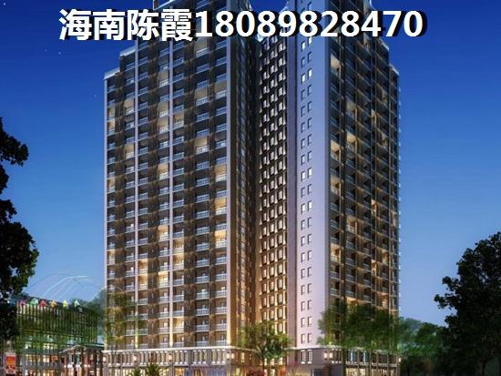 海南龙沐湾最近有哪些小区房价上涨